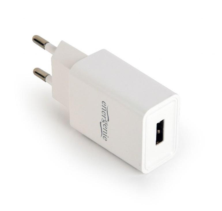 Ładowarka uniwersalna USB 2 A biała