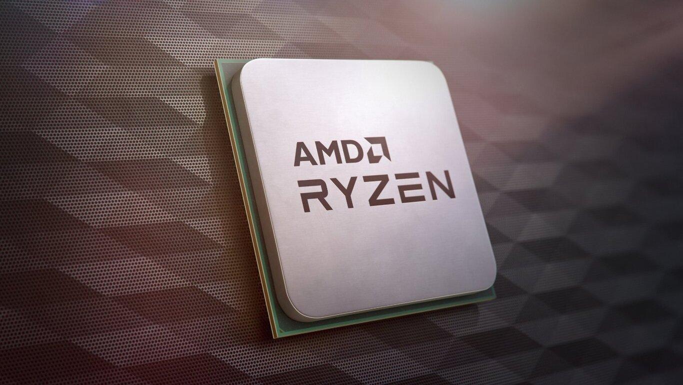 AMD Ryzen 7 chłodzenie